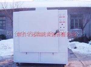 工艺品微波干燥设备