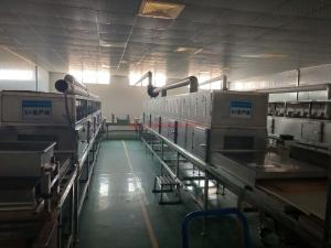 微波五谷杂粮熟化设备